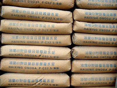 Small packaged cement